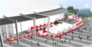 パークドーム熊本に設置するファンゾーンの完成予想図(熊本国際スポーツ大会推進事務局提供)