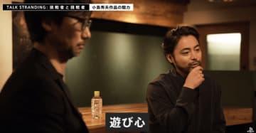 『DEATH STRANDING』小島監督&山田孝之の対談映像公開ー次回作へのオファーも?