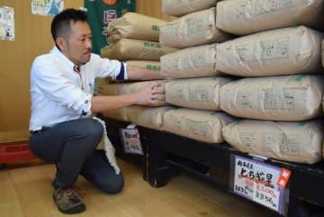 とちぎの星の米袋が並ぶお米ひろばさとう宇大前店の店内。大嘗祭で使われることが決まってから問い合わせが増えているという=14日午前、宇都宮市峰3丁目
