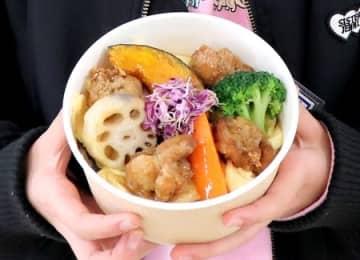 児童と開発「よろから丼」いかが 新潟・そら野テラス 17日限定販売