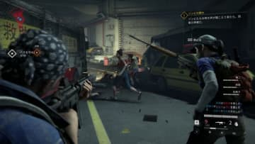 "PS4日本語版『ワールド・ウォーZ』大型アップデート""UPDATE FOUR「KILL IT WITH FIRE」""実施!新ミッション追加や火炎放射器など"