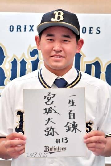 オリックスと仮契約し、笑顔を見せる宮城大弥投手=15日、那覇市の沖縄ハーバービューホテル