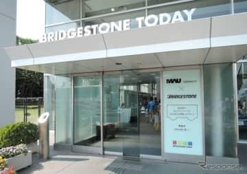 ブリヂストンTODAYの入口