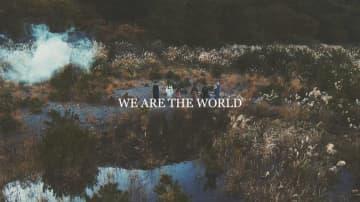 EMPiRE、「WE ARE THE WORLD」MV解禁!