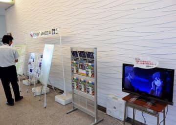 「アニメ聖地」選定を伝える藤沢市役所本庁舎のコーナー