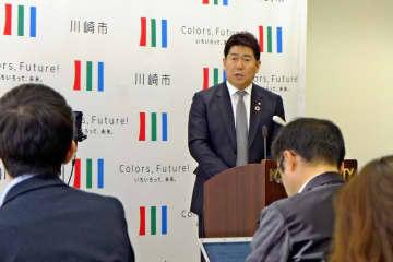 条例案について会見で説明する福田市長=川崎市役所