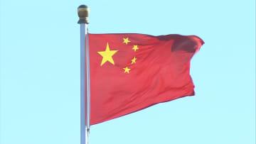 中国で拘束の北大教授帰国 今も複数の邦人拘束のまま