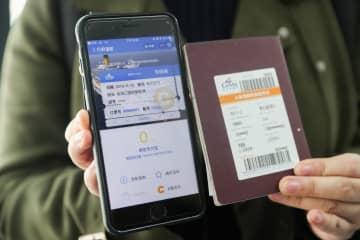 クルーズ客船業界が「スマートクルーズ」の試験運用 上海市