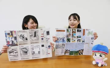 横浜国大の学生が作製したマップ。表面(左)が、スタンプラリーの台紙にもなっている=伊勢原市役所