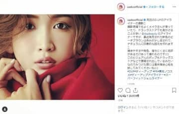 紗栄子と嵐・大野智がそっくり? コスメの宣伝写真に騒然「一瞬、大野くんかと…」