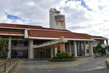 宮古島ICT交流センターが入る宮古島市 下地庁舎