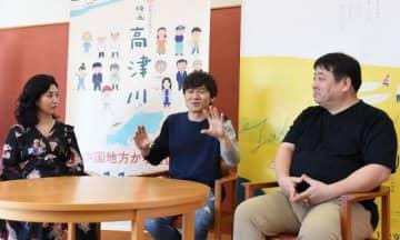 「文化や絆などお金では買えないものをいくら持っているかが大切。本当に必要なものは何か考えるきっかけにしてほしい」と話す(左から)戸田、甲本、錦織監督