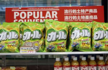 ファミリーマート松山空港店に陳列されている「カール」