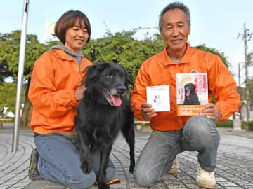 執筆した児童書を手にする山口常夫さんと上村智恵子さん。中央がじゃがいも=岐阜市日野南