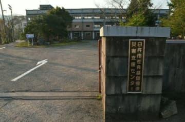 旧臼杵商業高敷地に開所した「臼杵市社会基盤整備・災害支援センター」