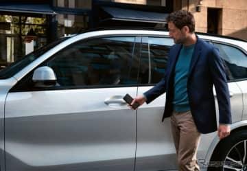 BMWの現行デジタルキー