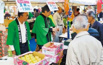 「湘南にのみやふるさとまつり」野菜や果物販売・野外ステージ・フリマなど