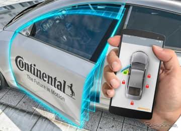 コンチネンタルの仮想スマートフォンキー(参考画像)