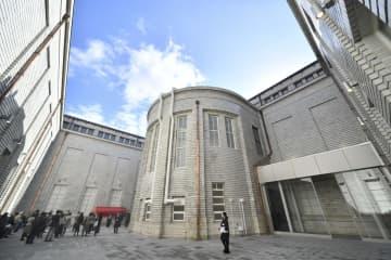 リニューアルオープンする京都市京セラ美術館