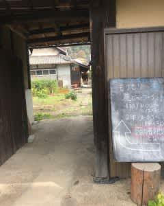 注目の亀岡で見つけた! ロケーションが素敵な癒し系カフェ