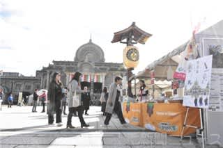 台風被災地支援 本県名産を販売 築地本願寺