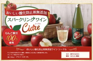 KIRIN / Via kirin.co.jp