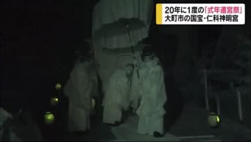 国宝・仁科神明宮 20年に1度の「式年遷宮祭」 参拝客「空気が神聖」 長野・大町市