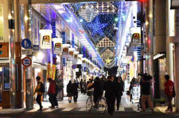 50万個の電飾の光が彩る宮崎市中心市街地