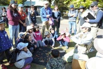 熊本市動植物園でネーチャーゲームを楽しむ親子ら=熊本市東区