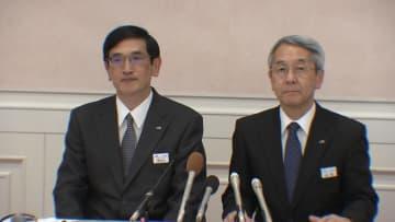 JR西日本の会見