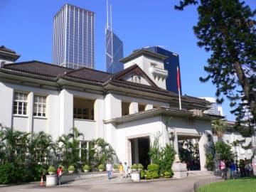 Hong Kong Government House. Photo: Wikicommons.