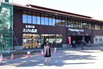 来年4月に土産物店が開店予定のえびの市・足湯の駅えびの高原=16日午後