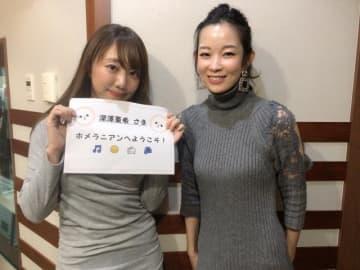 左から関口舞、深澤亜希さん