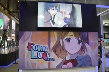 ミニゲームから子守唄まで!韓国で作られたスマホ向け恋愛ゲーム「ForinLove」を紹介【G-STAR2019】