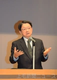 地方の活性化について講演する片山さん
