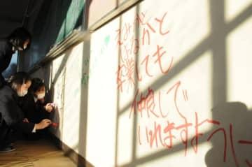 思い出のある校舎で、友達や学校生活の思い出をメッセージに込める生徒(京都府向日市・京都西山高)