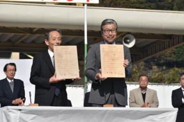 諸塚村であった企業2社と村の包括連携協定調印式