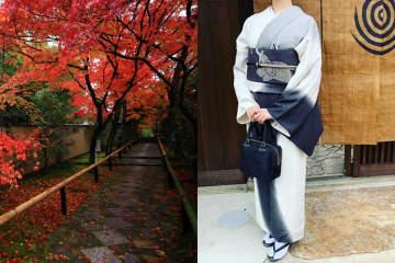 着物で紅葉の穴場を巡る!京美人がこっそりおすすめする秋の京都旅プラン