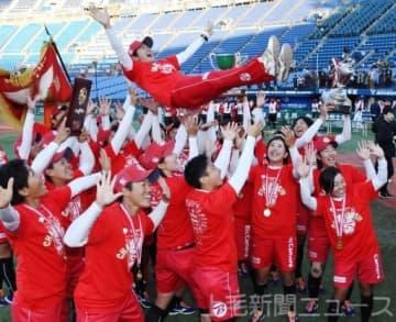 2年ぶりの優勝を決め、岩渕監督を胴上げするビックカメラ高崎ナイン=横浜スタジアム