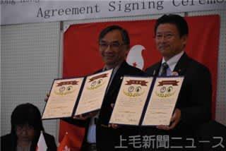 合意書に調印した須藤市長(右)とマーティン書記長