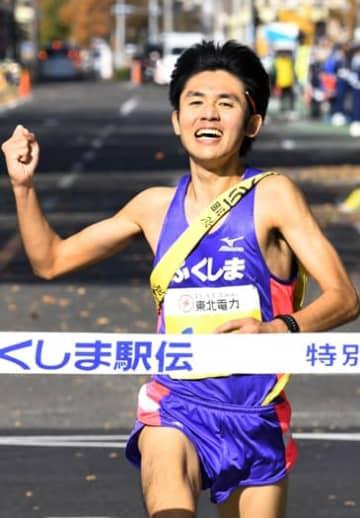 14年ぶり8度目の市の部優勝と総合優勝を果たした福島のアンカー高橋佳希選手