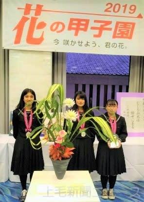 準優勝に輝いた(左から)坂入さん、小堀さん、朽津さん