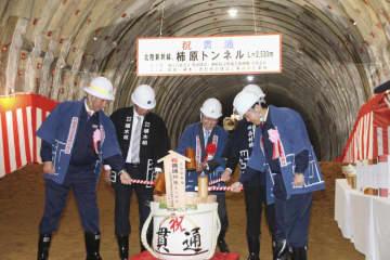 柿原トンネルの貫通を祝い行われた鏡開き=18日午前、福井県あわら市