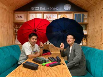 【スーツケースの伝道師Vol.6】旅に持って行く傘の選び方!