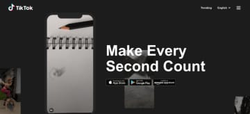 Screenshot of TikTok's official website. (Image credit: TikTok)