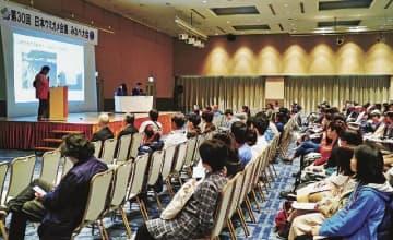 全国から調査や研究、保護の関係者など約250人が参加した日本ウミガメ会議みなべ大会(和歌山県みなべ町山内で)