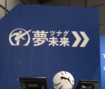 高校サッカー選手権、対戦カードが決定!青森山田は米子北と初戦