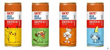 「UCC ミルクコーヒー ポケモン缶 250g」全4種類