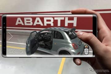 アバルトの拡張現実(AR)アプリ「アバルトAR 695」
