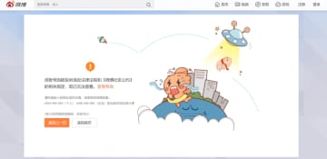 Screenshot of the Weibo message which displays in place of Binance's and TRON Foundation's official accounts. (Image credit: TechNode)